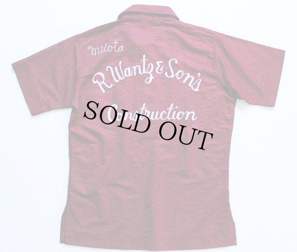 画像1: 70s USA製 KingLouieキングルイ チェーン刺繍 ボウリングシャツ S