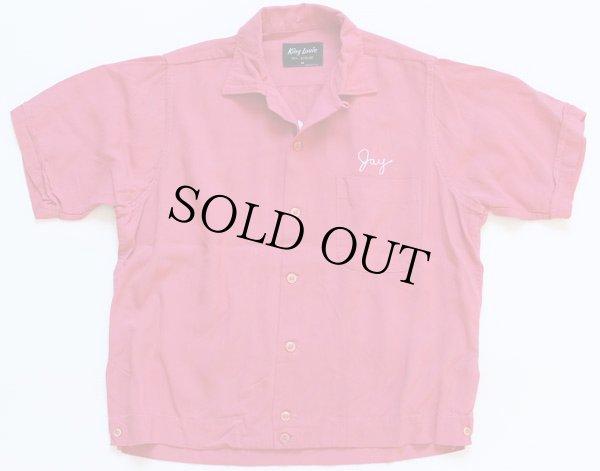 画像2: 50s USA製 King Louieキングルイ チェーン刺繍 レーヨン ボウリングシャツ ピンク M