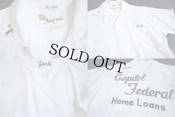 画像3: 60s USA製 King Louieキングルイ チェーン刺繍 レーヨン ボウリングシャツ 白 S