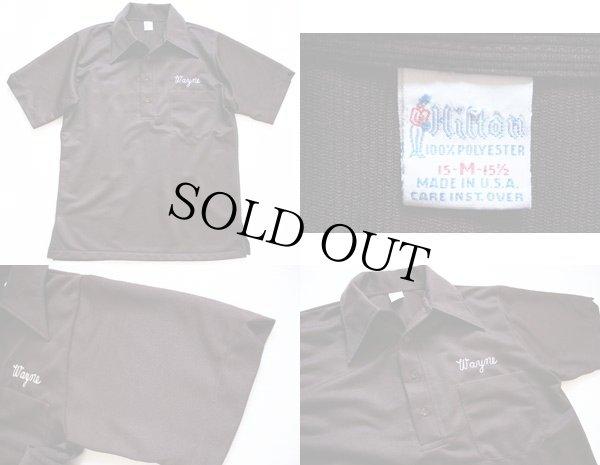 画像3: 70s USA製 Hiltonヒルトン チェーン刺繍 ボウリングシャツ 焦げ茶 M