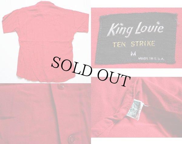 画像3: 50s USA製 King Louieキングルイ レーヨン ボウリングシャツ 赤 M