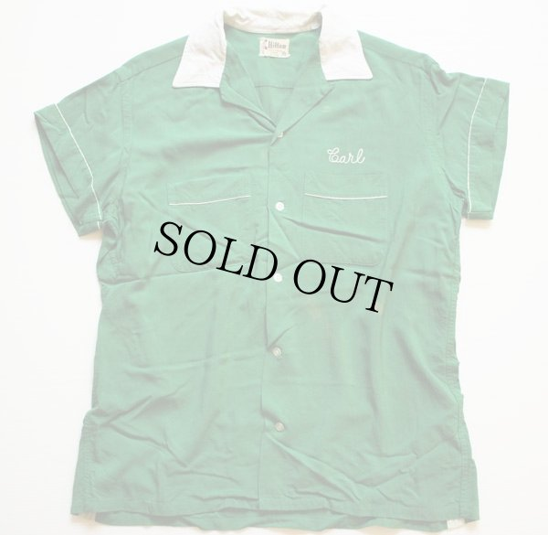 画像2: 50s Hiltonヒルトン チェーン刺繍 レーヨン ボウリングシャツ 緑 L