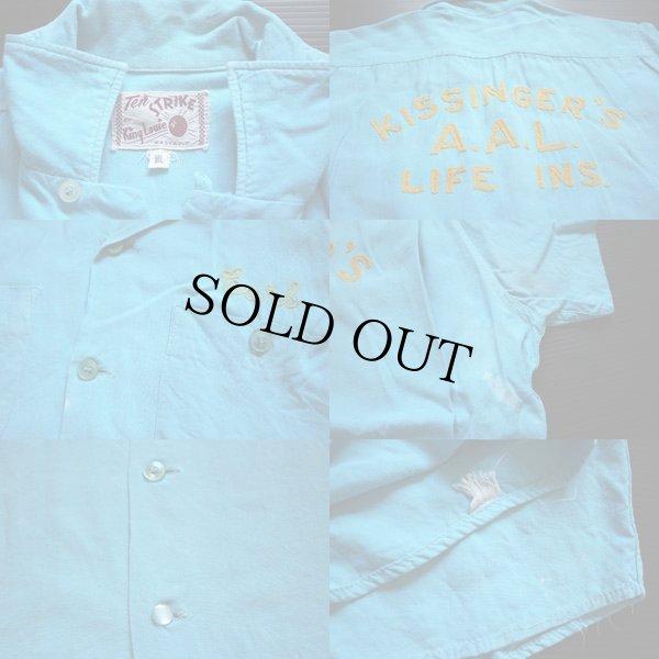 画像3: 50s King Louieキングルイ チェーン刺繍 レーヨン ボウリングシャツ 水色