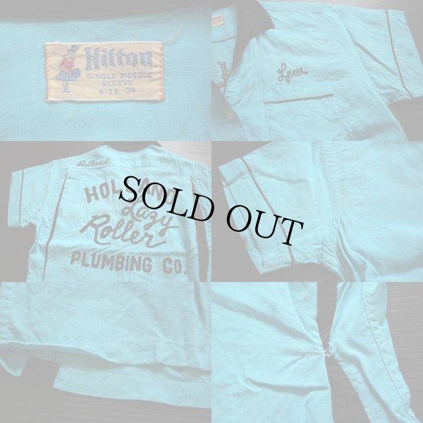 画像3: 50s Hiltonヒルトン チェーン刺繍 レーヨン ボウリングシャツ ツートン