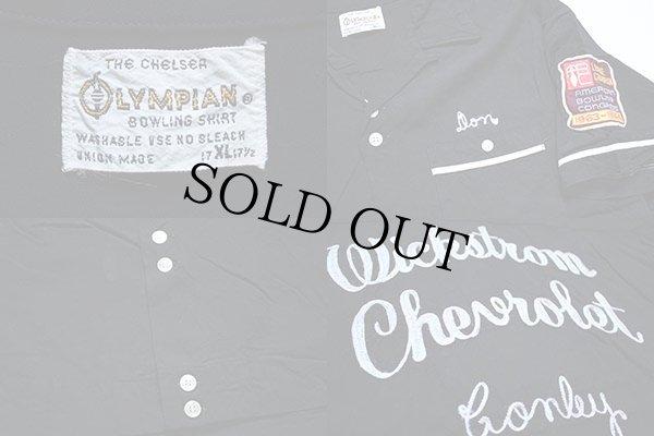 画像3: 60s OLYMPIAN チェーン刺繍 レーヨン ボウリングシャツ 黒 XL