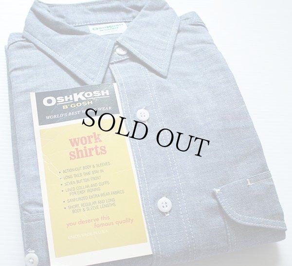 画像1: デッドストック★70s OSHKOSH B'GOSH シャンブレーシャツ 15.5R