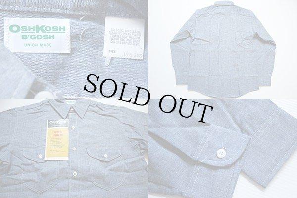 画像3: デッドストック★70s OSHKOSH B'GOSH シャンブレーシャツ 15.5R