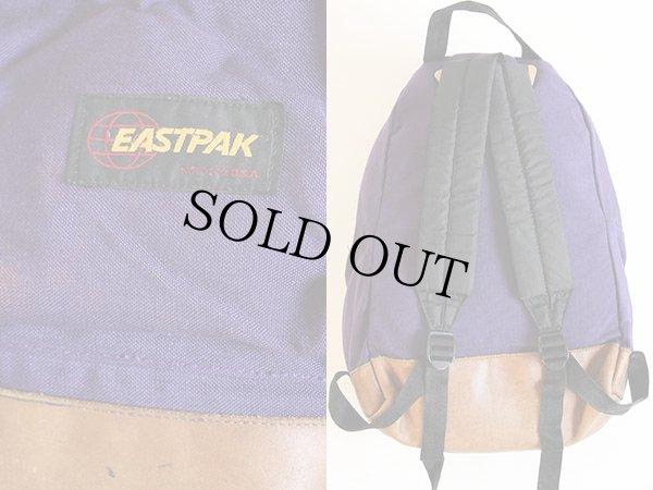 画像2: 80s USA製 EASTPAKイーストパック ナイロン 底革リュックサック 紫