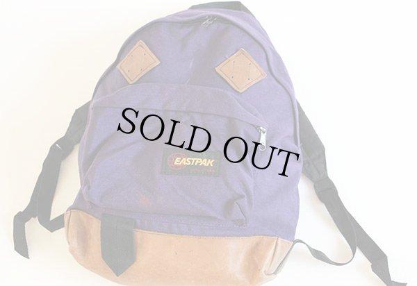 画像1: 80s USA製 EASTPAKイーストパック ナイロン 底革リュックサック 紫