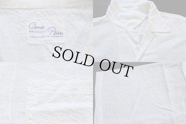 画像3: 50s USA製 Cone PROXIMITY Plisse 半袖 シアサッカーシャツ 白