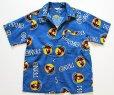 画像1: 70s ハワイ製 PRIMO HAWAIIAN BEER 総柄 コットン アロハシャツ M (1)