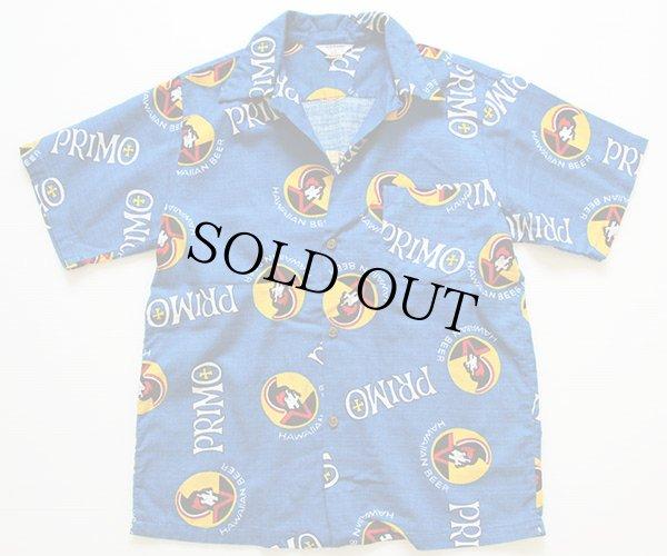 画像1: 70s ハワイ製 PRIMO HAWAIIAN BEER 総柄 コットン アロハシャツ M