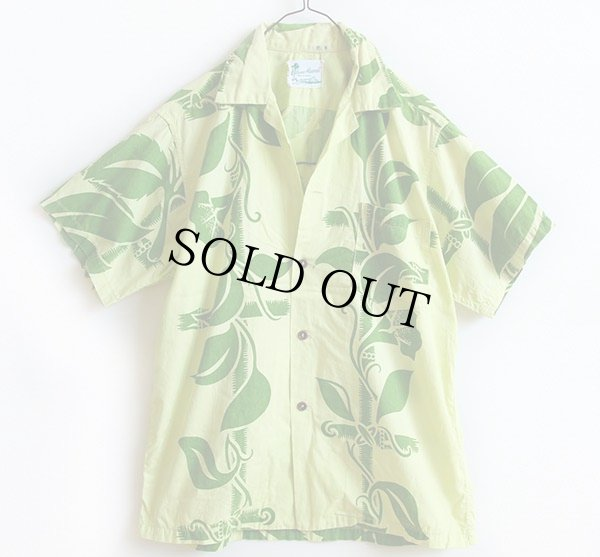 画像1: 60s ハワイ製 Kaluna Hawaii リーフ柄 コットン アロハシャツ