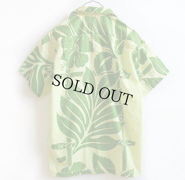 画像2: 60s ハワイ製 Kaluna Hawaii リーフ柄 コットン アロハシャツ