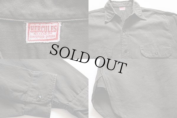 画像3: 40s HERCULESヘラクレス マチ付き コットンツイル ワークシャツ チャコール