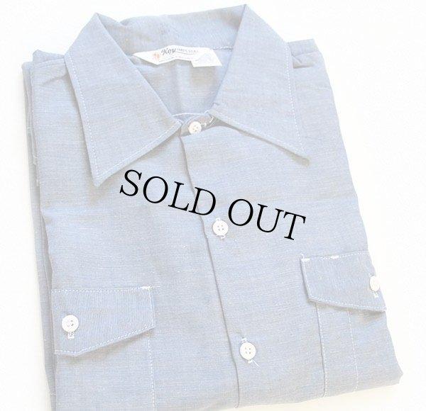画像1: デッドストック★70s Key IMPERIAL シャンブレーシャツ 16