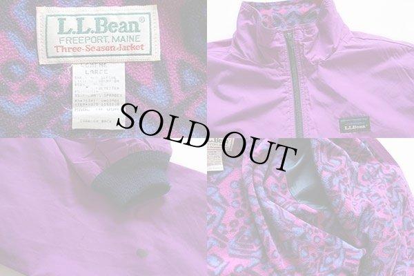 画像3: 90s USA製 L.L.Bean スリーシーズン 総柄フリースライナー ナイロンジャケット 紫 W-L