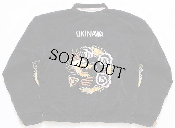 画像2: 50s OKINAWA刺繍 中綿入り 別珍×サテン スカジャン L★スーベニア
