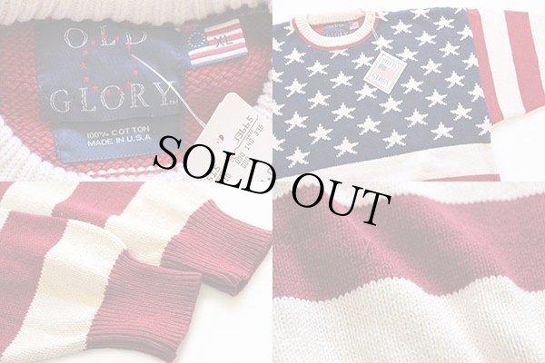 画像3: 90sデッドストック USA製 OLD GLORY 星条旗柄 コットンニット セーター XL