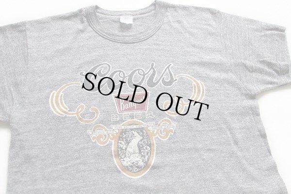 画像1: 80s Coors BEER Tシャツ 杢グレー