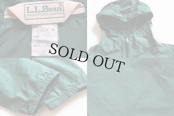 画像3: 80s USA製 L.L.Bean ナイロン アノラックパーカー 緑 L