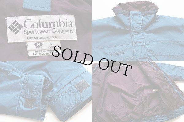 画像3: 90s Columbiaコロンビア Bugaboo マルチカラー 切り替え ナイロンジャケット 青緑×紺 M