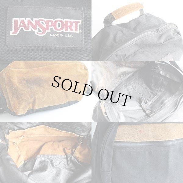 画像3: 90s USA製 JANSPORTジャンスポーツ ボトムレザー リュックサック 黒★D