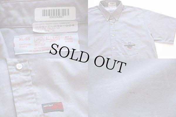 画像3: RED KAPレッドキャップ GM ロゴ 総柄 Goodwrench Service刺繍 ボタンダウン 半袖ワークシャツ グレー XL
